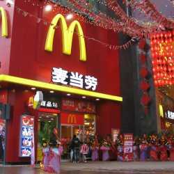麦当劳 鹏瑞利广场餐厅工作环境