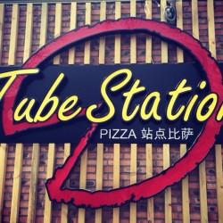 TubeStation站点比萨西餐厨师工作环境