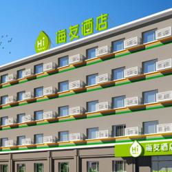 汉庭快捷酒店酒店前台工作环境