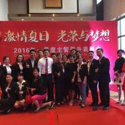 中国人寿保险股份有限公司重庆市九龙坡区支公司工作环境