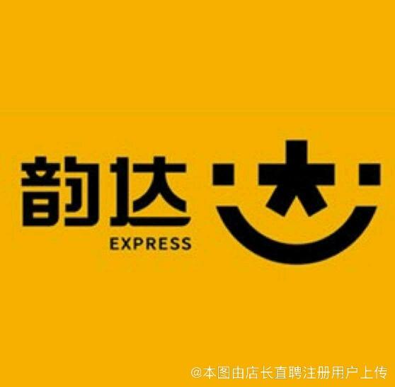 北京新西苑速达货物运输有限公司