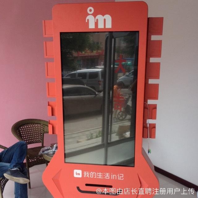 朝阳永辉网络科技有限公司
