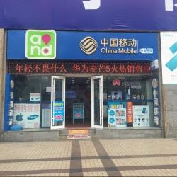 北京星球通科技发展有限公司远大路营业厅工作环境