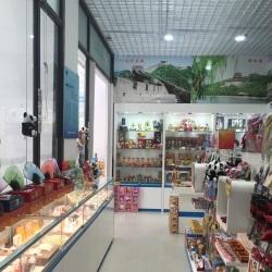 水立方文化旅游精品店营业员工作环境
