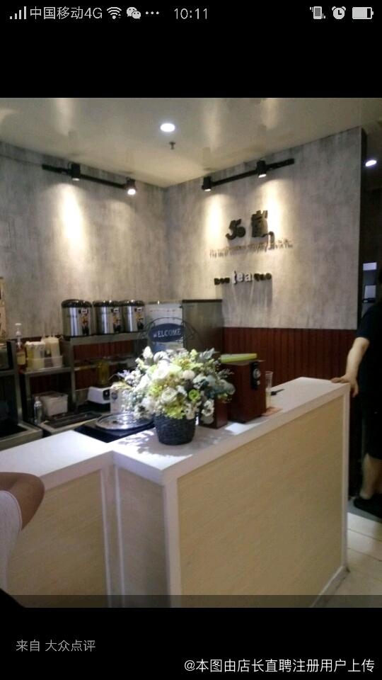上海真辉投资管理有限公司普陀分公司