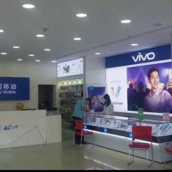 中国移动营业厅工作环境