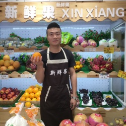 新鲜果水果精品店促销导购工作环境