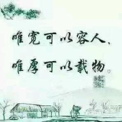 中国人寿保险股份有限公司临沂兰山支公司工作环境