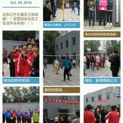 北京辽宁大厦酒店酒店客服中心文员工作环境