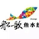 船歌鱼水饺服务员工作环境