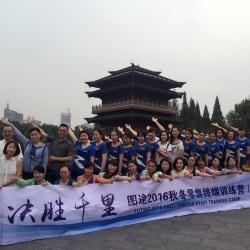 安徽省合肥腾百运动城促销导购工作环境