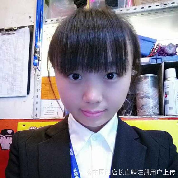 杭州神采飞扬娱乐有限公司北京体育发展分公司