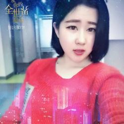赤壁时空(北京)网络科技有限公司工作环境