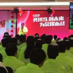 上海市宝山区知茸水果店工作环境