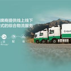 北京宅急送有限公司快递员工作环境
