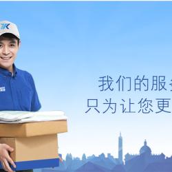 北京天天快递快递员工作环境