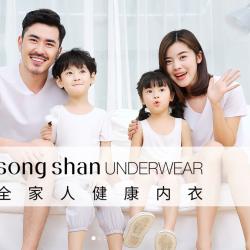 棉山(北京)服饰有限公司工作环境