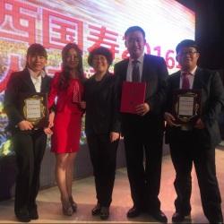 中国人寿大学生创业园工作环境