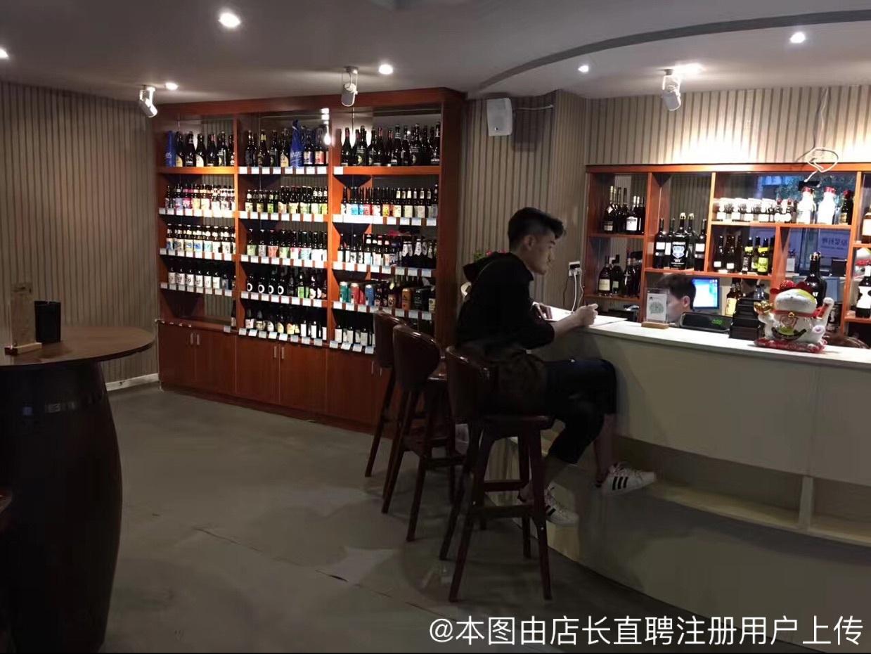 漳州市芗城区精啤酒吧