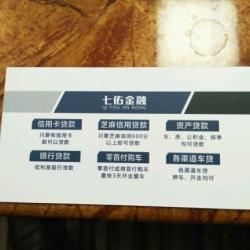 云南七佑汽车销售服务有限公司工作环境