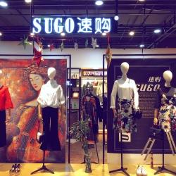 国际快快销SUGO导购工作环境