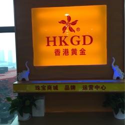 盘龙镇香港黄金导购工作环境