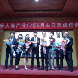 中国平安工作环境