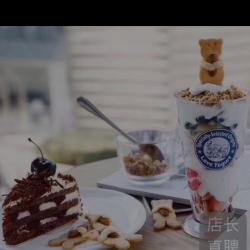 阿秋拉尕酸奶店酸奶师工作环境