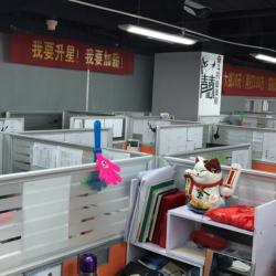 泰康人寿电话销售中心工作环境