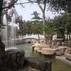 向东方花园国际酒店工作环境