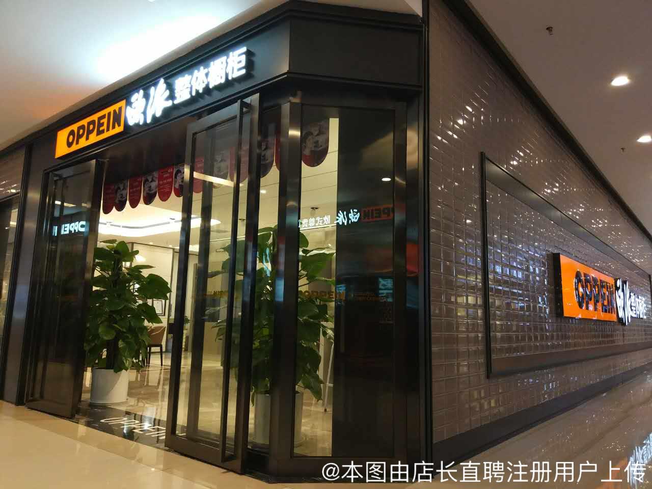 杭州新时代家居生活广场欧派厨柜商行