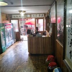 贵州西江阿浓苗家旅游产业有限公司工作环境