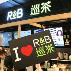 R&B巡茶茶艺师工作环境