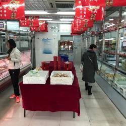 北京稻香村西红门专卖店工作环境