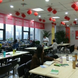 中国人寿股份有限公司工作环境