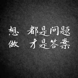 绫致时装(天津)有限公司导购工作环境