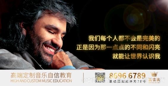长沙新贵族教育咨询有限公司