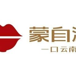 广州人民中路店蒙自源过桥米线工作环境