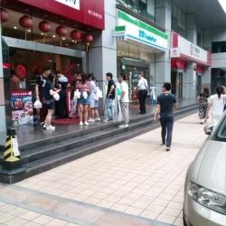 广州多喝汤餐饮发展有限公司工作环境