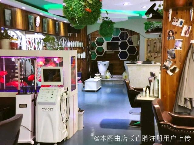 北京古弘美容美发有限公司