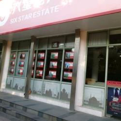 上海六星房产经纪有限公司虹口分公司工作环境