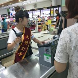 北京通州福源超市工作环境