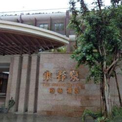 永春泉酒店工作环境