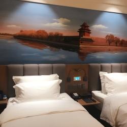 北京秋果酒店管理有限公司工作环境