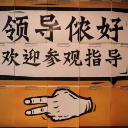 广州太二餐饮连锁有限公司工作环境
