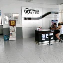 北京顺丰速运有限公司快递员工作环境