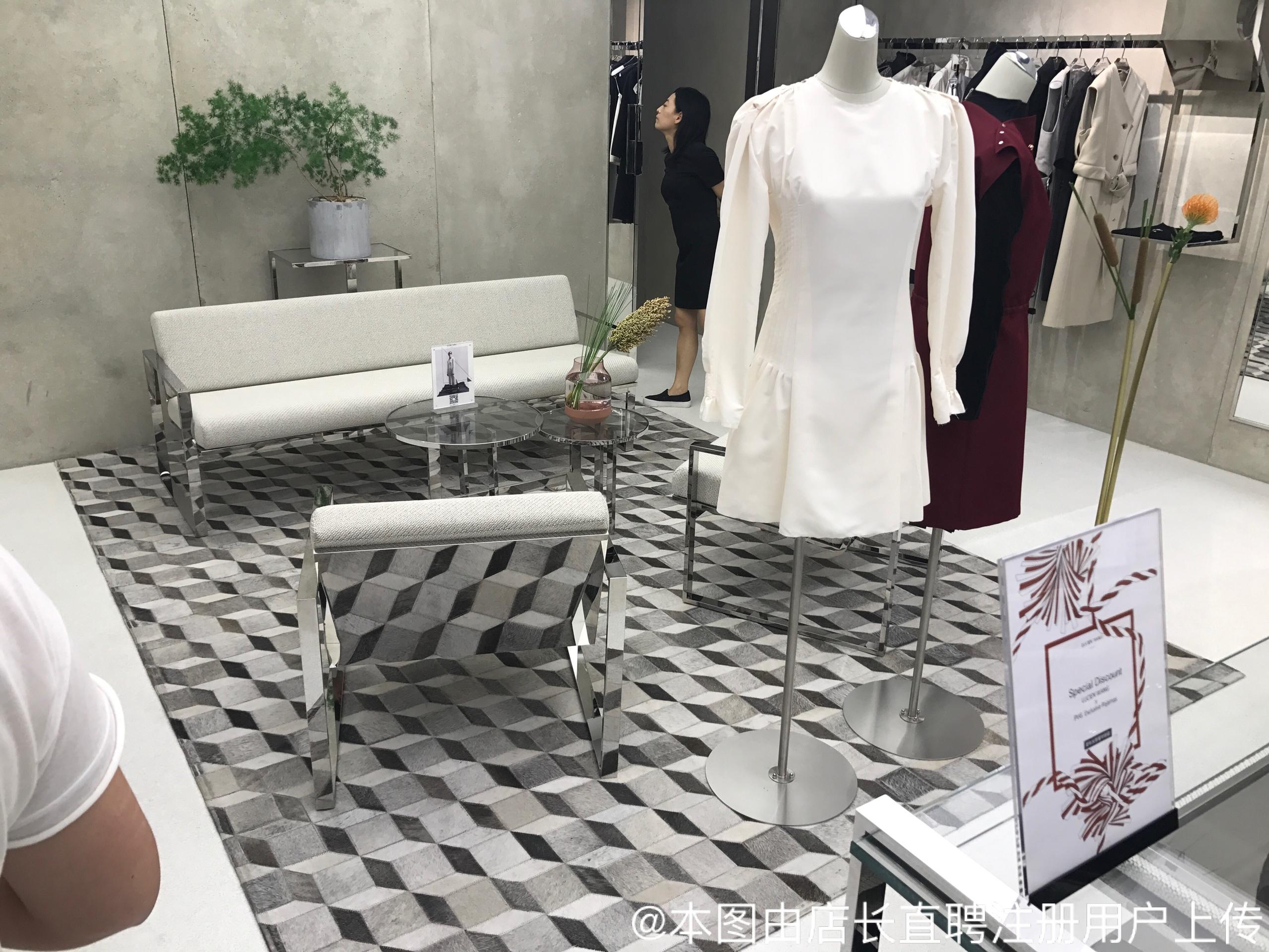 麓森国际服装(北京)有限公司第一分公司