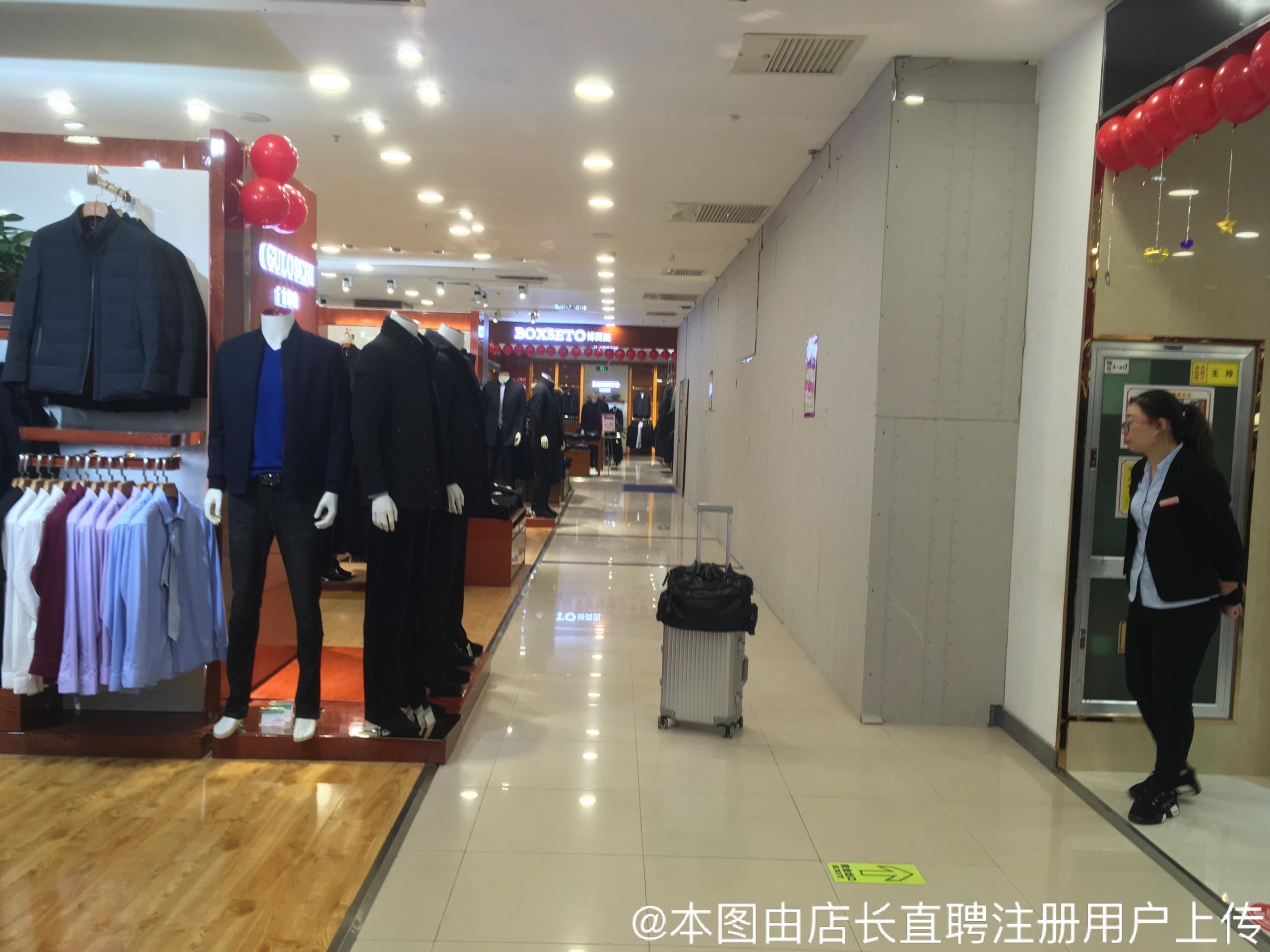 寿光市诺轩服装店