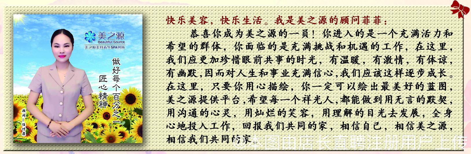 江都区仙女镇崔裕美容院