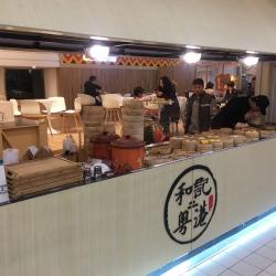 和记粤港小食促销员工作环境